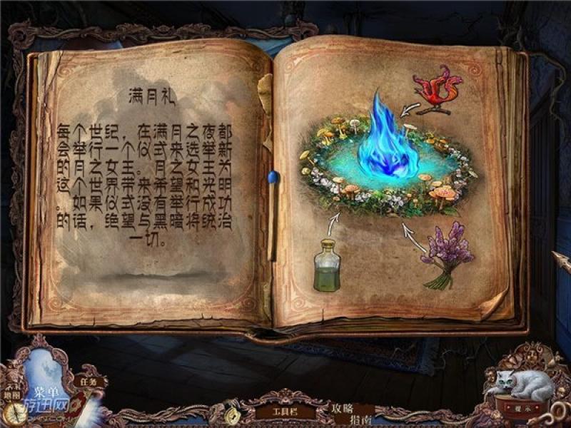 女巫猎人2:满月大典 中文版下载