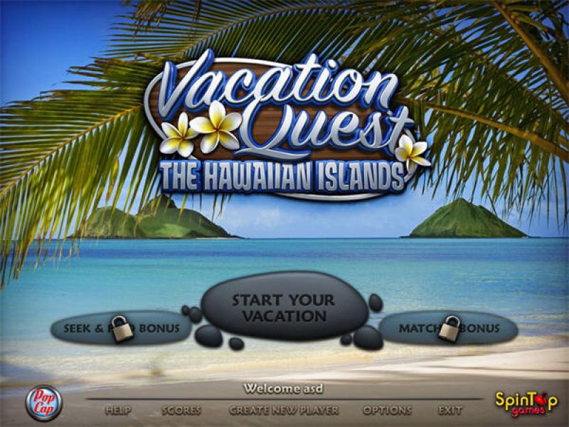 假期探险1:夏威夷群岛 硬盘版下载