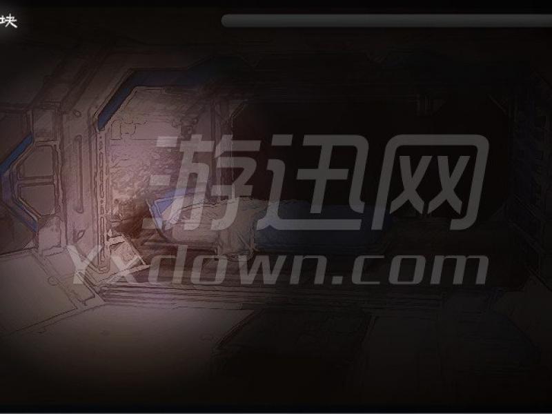孤寂深空 中文版下载