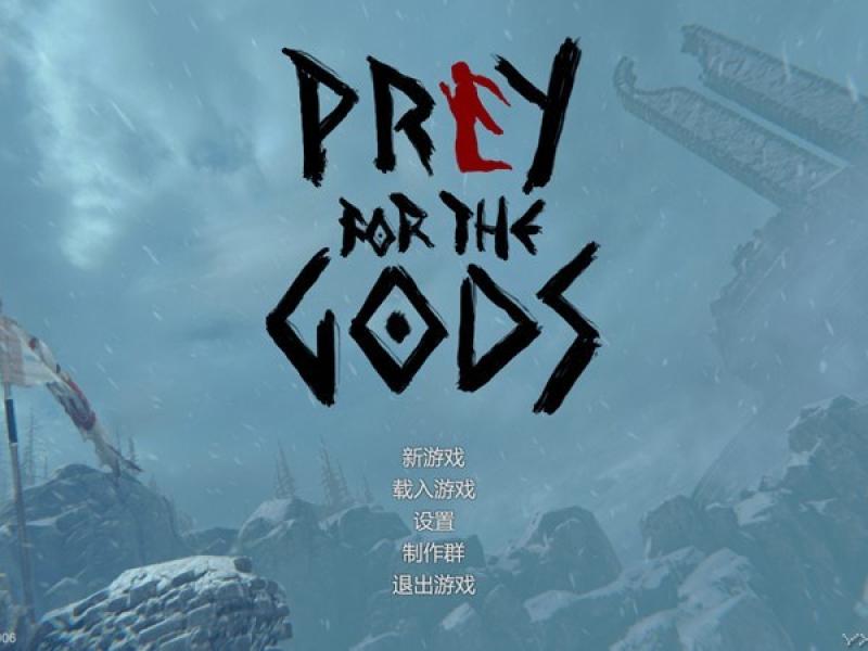 猎神 中文版下载