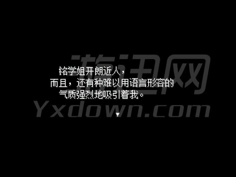 命日记 中文版下载
