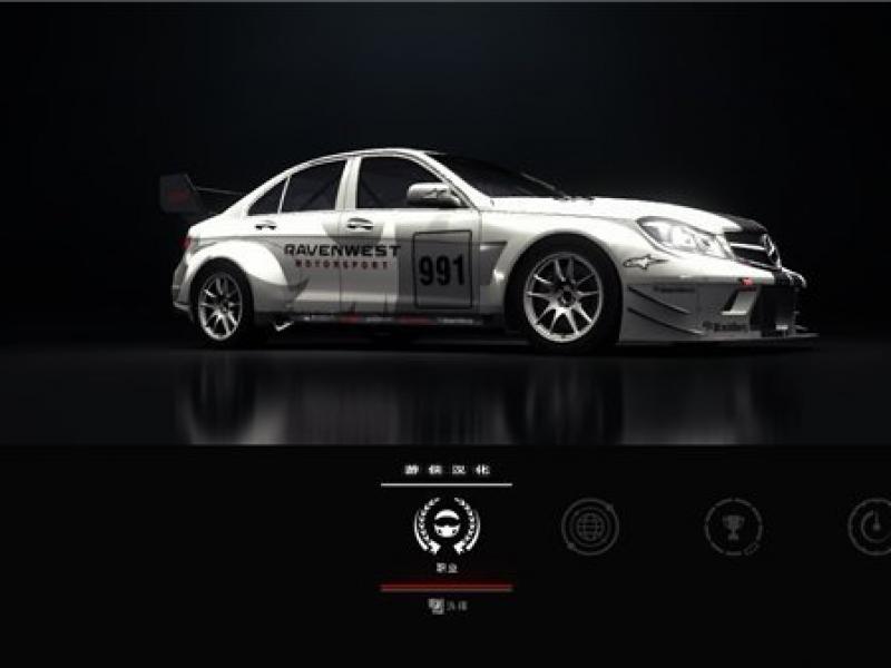 超级房车赛:赛车运动 中文版下载
