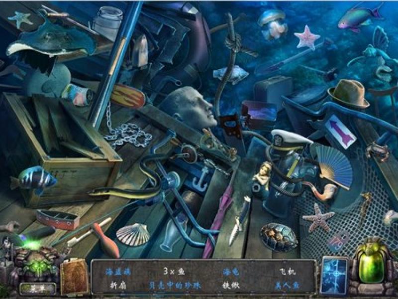 活死人之谜:被诅咒的小岛 中文版下载