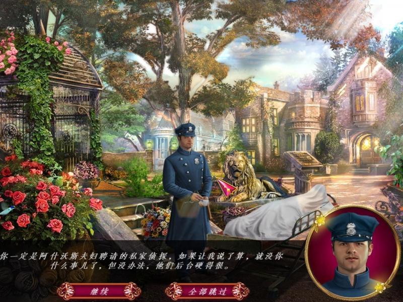 死亡之舞3:致命欺骗 中文版下载
