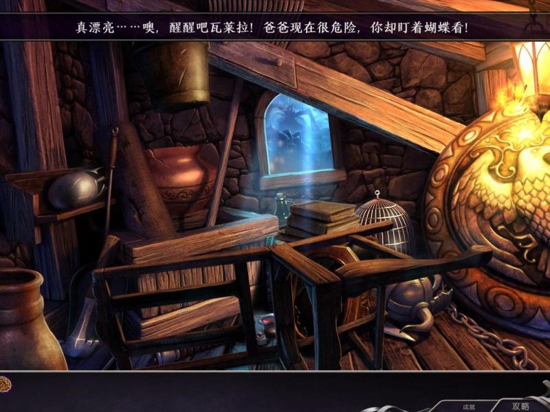 黑暗之境:女王烈焰 中文版下载