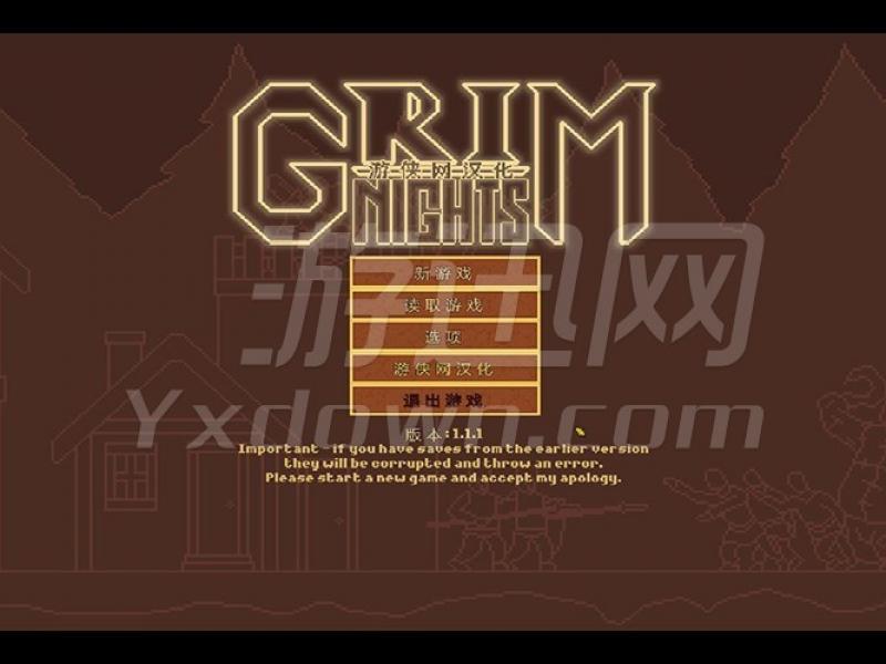 残酷的夜晚 中文版下载