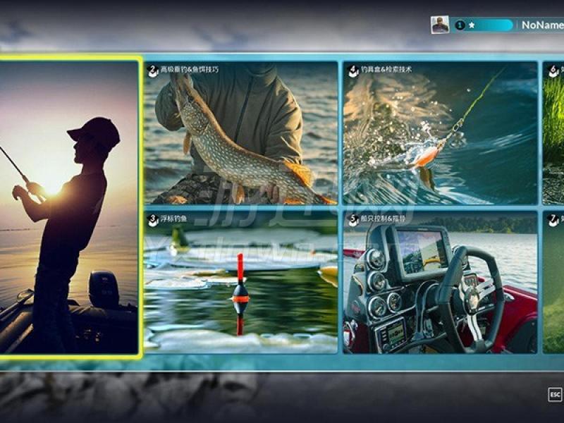 钓鱼模拟器 中文版下载