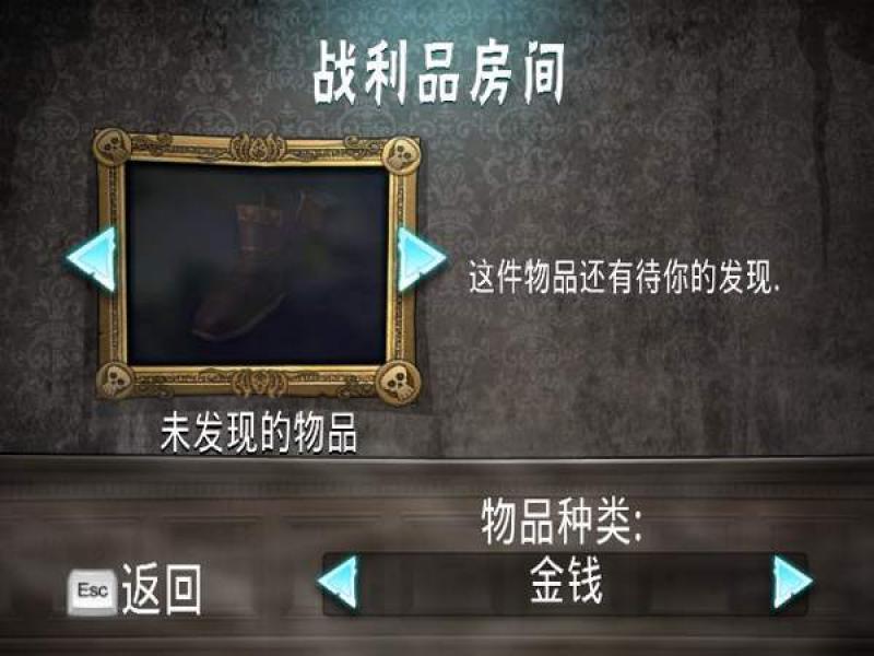 鬼屋 中文版下载