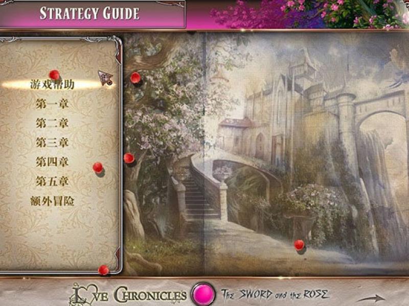 爱语魔咒2:剑与玫瑰 中文版下载