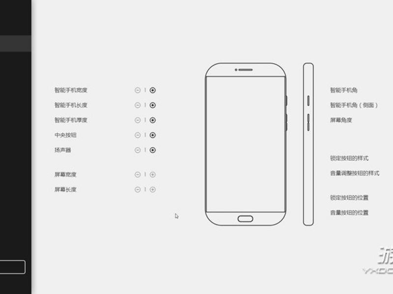 智能手机大亨 中文版下载