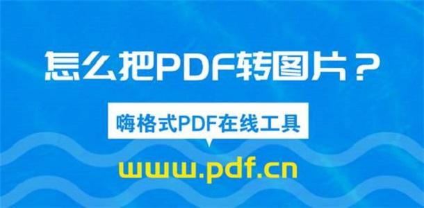 pdf是什么软件合辑