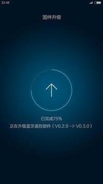 小米平衡车app软件截图0