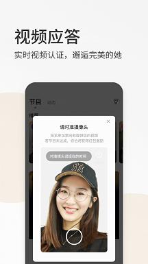 春风十里app软件截图1