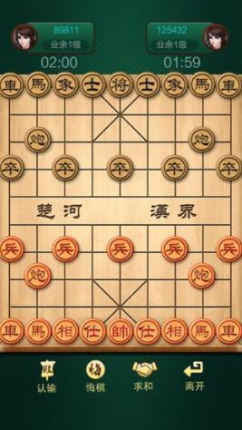 乐游中国象棋软件截图0