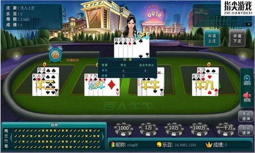 挣钱的棋牌游戏平台