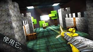 GunCrafter软件截图2