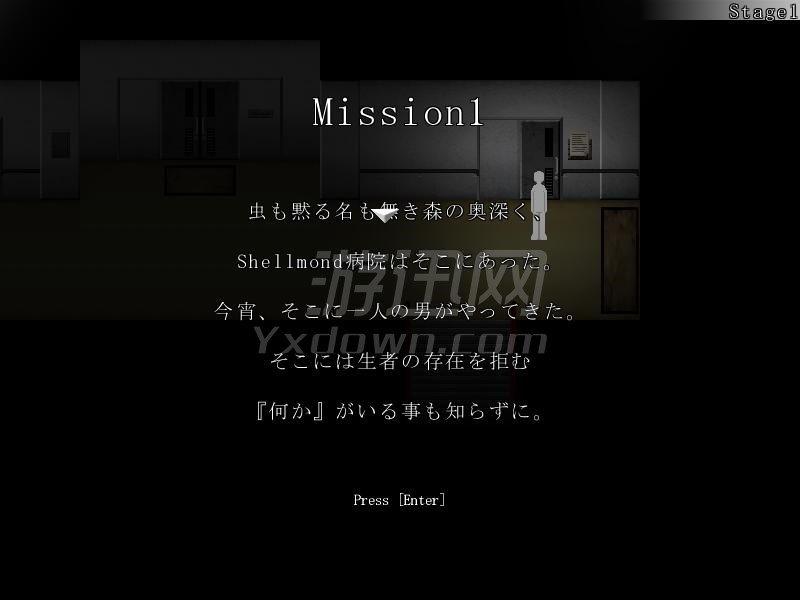 门 日文版下载