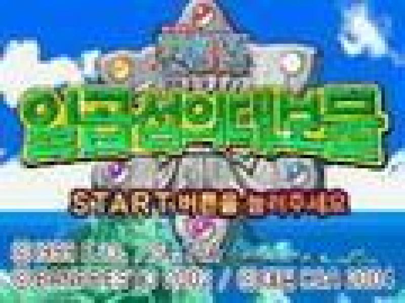 海贼王-七岛大秘宝 英文版[GBA游戏]下载