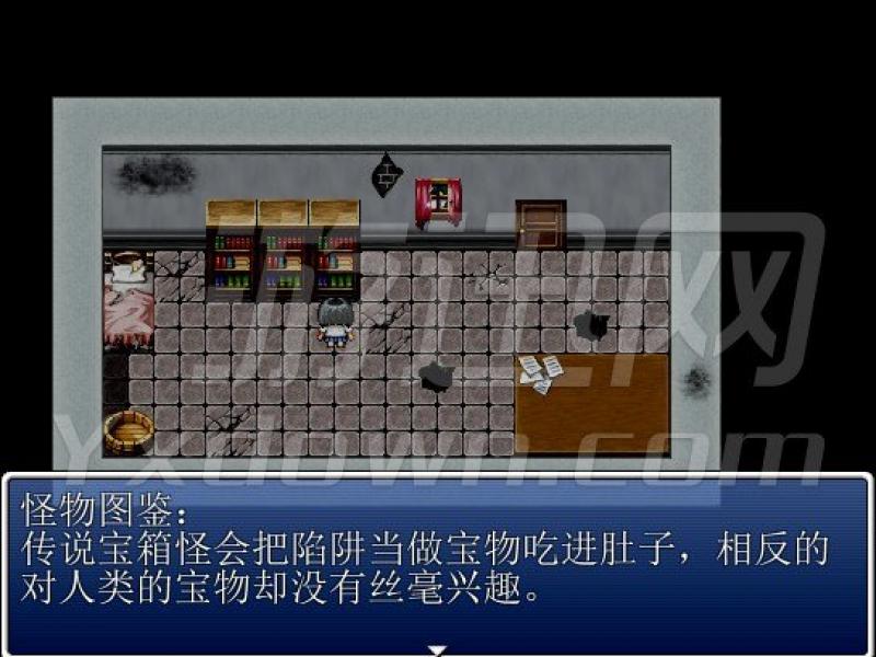 活下去 中文版下载