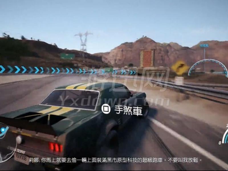 极品飞车2017 中文版下载