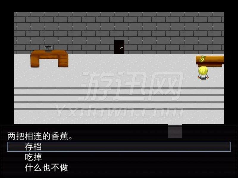 义务 中文版下载