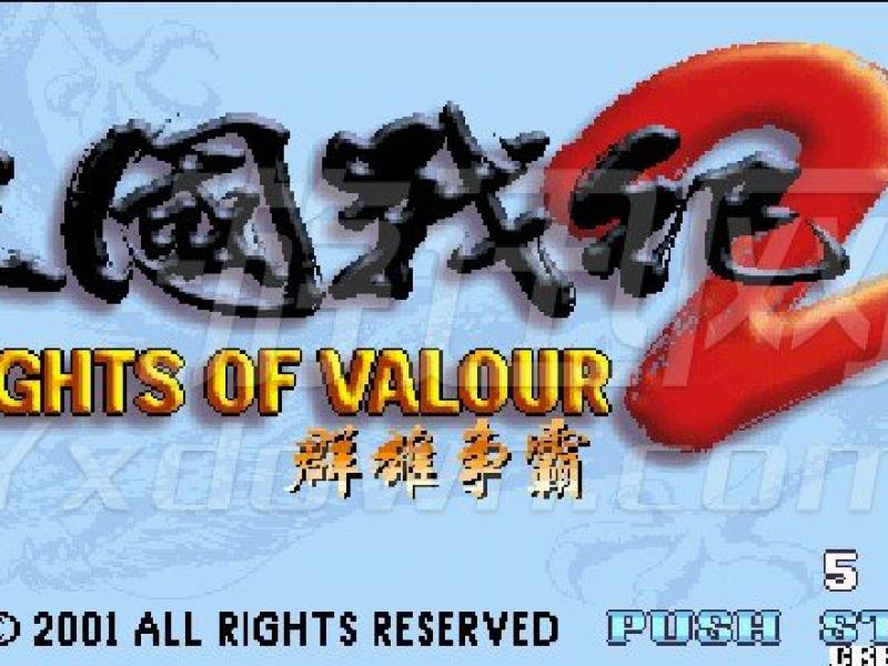 三国战纪2群雄争霸18人版 中文版下载
