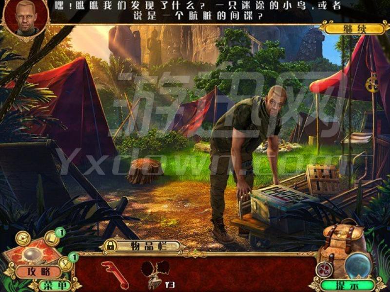 探秘远征10:青春之泉 中文版下载