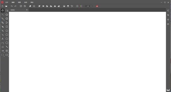 KingDraw for windows(化学结构式编辑器)下载