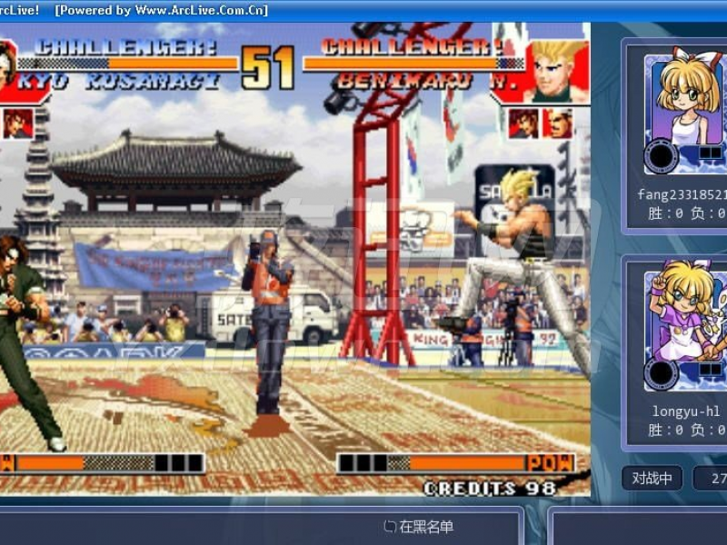 拳皇对战平台 中文版下载