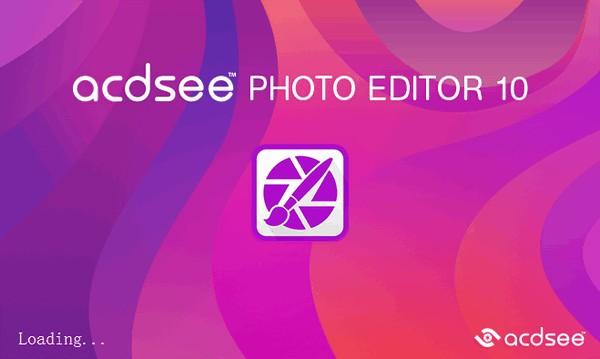 ACDSee Photo Editor(专业图片处理软件)下载