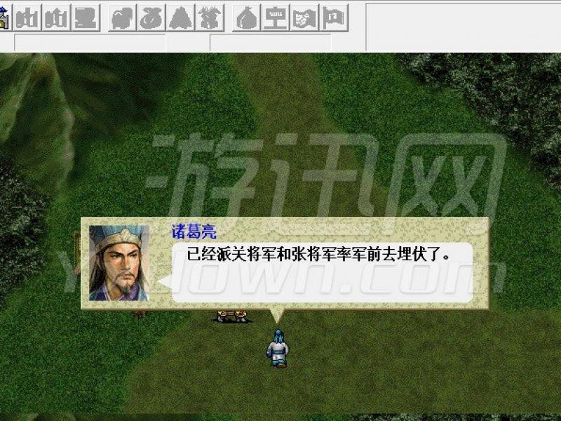 新三国志孔明传 完整版下载
