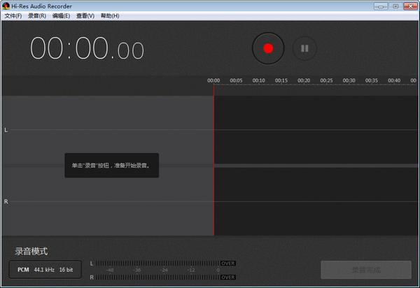 Hi-Res Audio Recorder(索尼黑胶唱片机应用程序)下载
