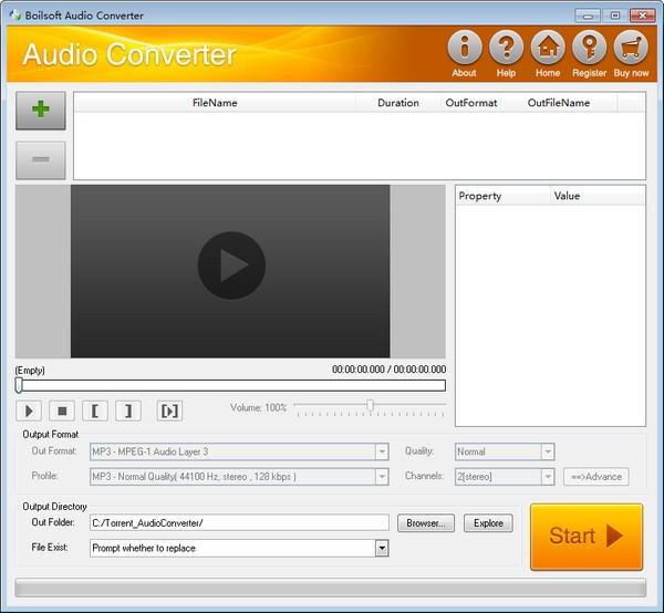 Boilsoft Audio Converter(音频格式转换工具)下载