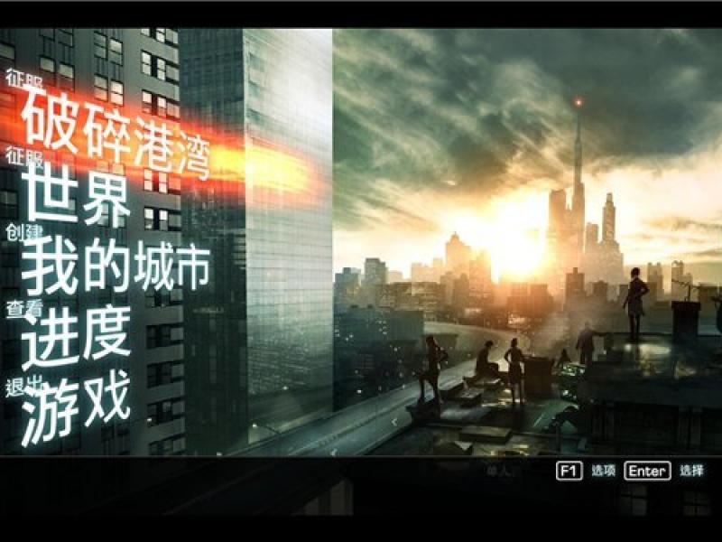 山脊赛车:无限 中文版下载