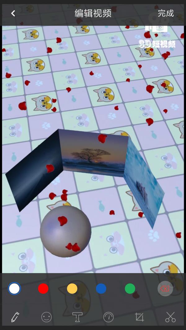 3D短视频软件截图1