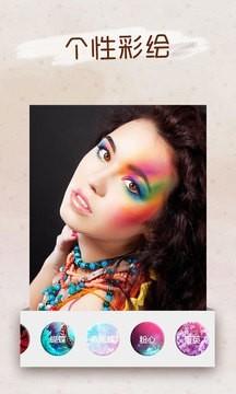 玩图美妆软件截图2