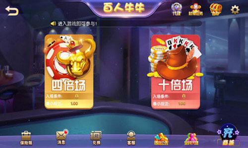 手机棋牌游戏官方网版大全软件合辑