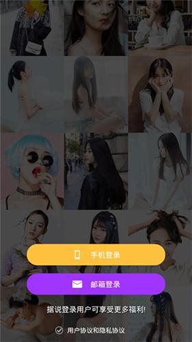 大秀直播app