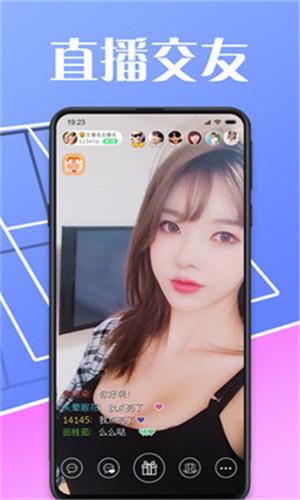 米老鼠直播app