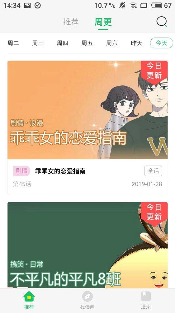 木瓜电影网app
