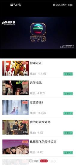 秋葵视频app软件截图2