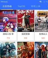 4080影院_喝茶影视app_喝茶影视app下载_喝茶影视大全高清版-多特安卓网