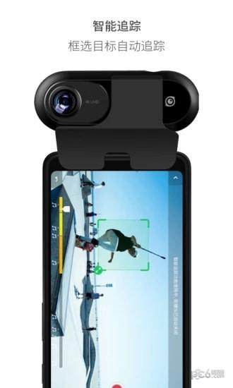 Insta360 ONE相机软件截图1