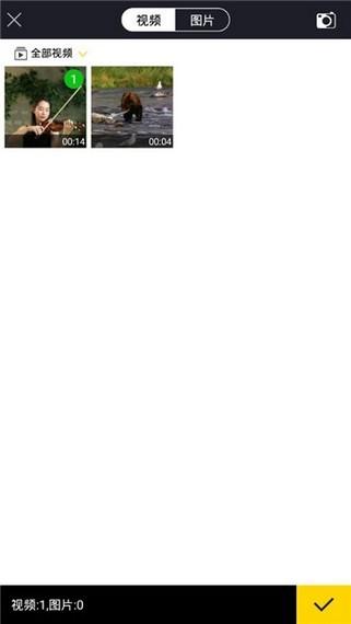 Master视频剪辑软件截图3
