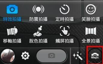 powercam apk下载