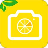 柠檬水印相机