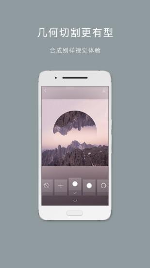 Affinity Photo软件截图1