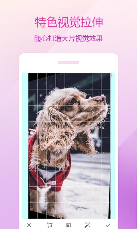 Pics图片美化软件截图1