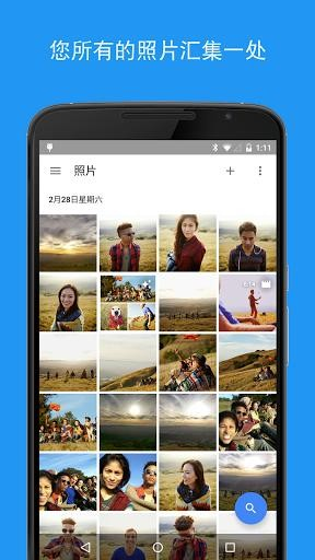 Google Photos(谷歌相册)
