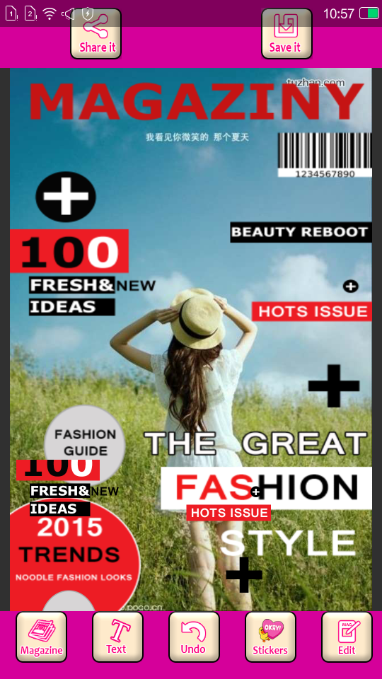 杂志美图软件截图3